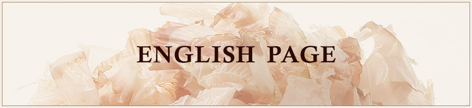banner_english_page