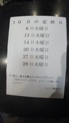 KACT0192.JPG